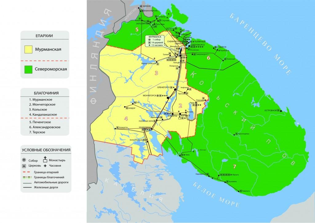 Карта Мурманской Митрополии