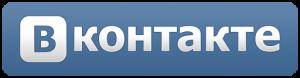 w512h1341371236209PolnylogotipVKontakte512