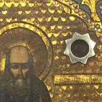 Деталь иконы с мощевиком