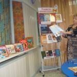 Обзор детских книг о Рождестве проводит Ирина Радутная
