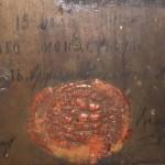 Подпись и печать наместника