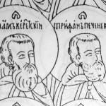 Трифон Печенгский и Варлаам Керетский. Прорись XVII в.