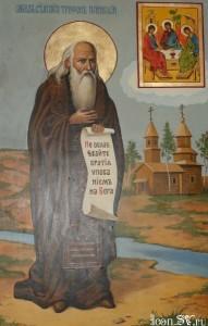 Трифон Печенгский, XIX в.