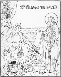 Феодорит Кольский