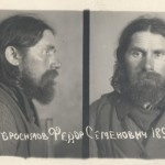 Абросимов Ф.С.