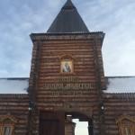 Святые врата монастыря.