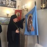 Стяг с изображением образа Божией Матери  - Казанская.
