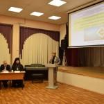 главный специалист Министерства образования и науки Мурманской области Ольга Решетова