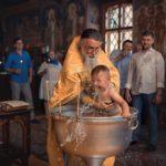 Несколько слов о Таинстве Крещения