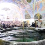 О великом освящении воды